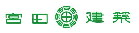 宮田建築のロゴ