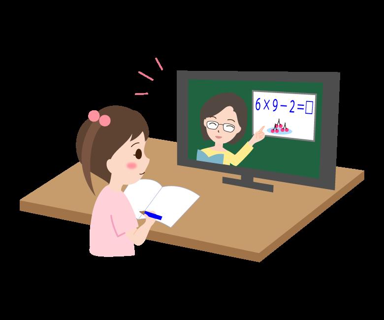 on-line_school_9147